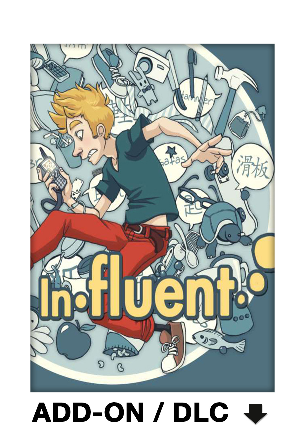 Official Influent DLC - Latina [Learn Latin] (PC)