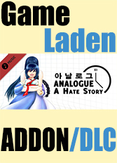 Official Analogue: A Hate Story Official Soundtrack (PC)
