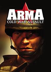 Official ARMA: Cold War Assault (PC)
