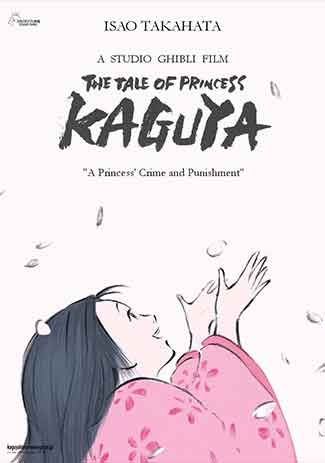 Official Princess Kaguya: Legend of the Moon Warrior (PC)
