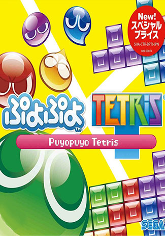 Official Puyo Puyo Tetris (PC)