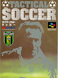 Official Tactical Soccer (PC)